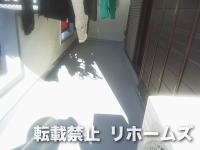 2012年09月29日更新 / 淡路島/淡路市 O様