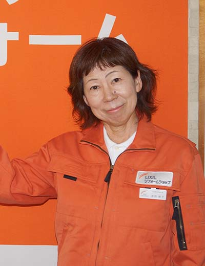 池田俊子(いけだ としこ)