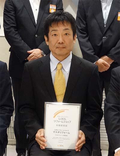増田 信紀(ますだ のぶき)