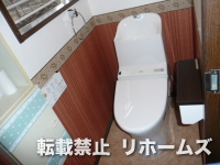 2012年08月04日更新 / 淡路島/淡路市 Y様