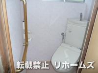 2012年09月20日更新 / 淡路島/淡路市 Y様