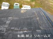 ★屋根のリフォーム実例/淡路島/淡路市★