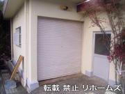 ★外壁・外回りのリフォーム実例/淡路島/淡路市★