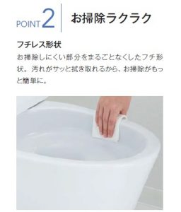 LIXILアメージュZ トイレリフォームプラン シャワートイレCW-KA21QV 手洗い付き アクアセラミック