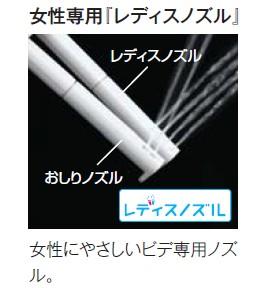 LIXILアメージュZA2 トイレリフォームプラン シャワートイレ 手洗い付き 床排水 排水芯200タイプ