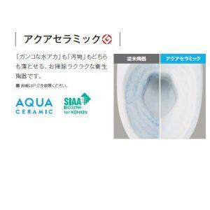 LIXILサティスG/G5 ECO4 シャワートイレ トイレリフォームプラン 床排水 排水芯200