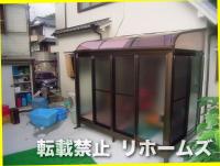 2012年06月16日更新 / 淡路島/淡路市T様