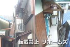 2012年09月29日更新 / 淡路島/洲本市 様