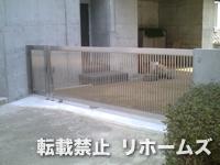 2012年10月1日更新 / 淡路島/洲本市 S様