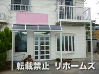 2012年10月23日更新 / 淡路島/淡路市 K様