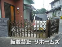 2012年12月28日更新 / 淡路島/淡路市 E様