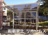 2012年6月28日更新 / 淡路島/淡路市 T様