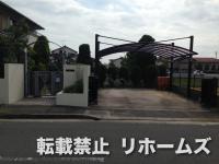 2012年10月31日更新 / 淡路島/淡路市 U様