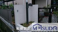 2015年5月27日更新 / 淡路島/淡路市 Y様