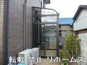 ★外回りのリフォーム実例/淡路島/洲本市★