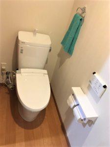 トイレのリフォーム/淡路島/洲本市/K様/2020.4.21更新