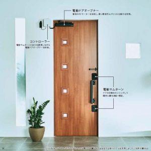 LIXIL商品紹介 Vol. 13 – LIXIL-only products!【DOAC-ドアック】登場!!