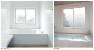 LIXIL商品紹介 Vol. 14 – 寒~い浴室&洗面室に『サヨナラ』!